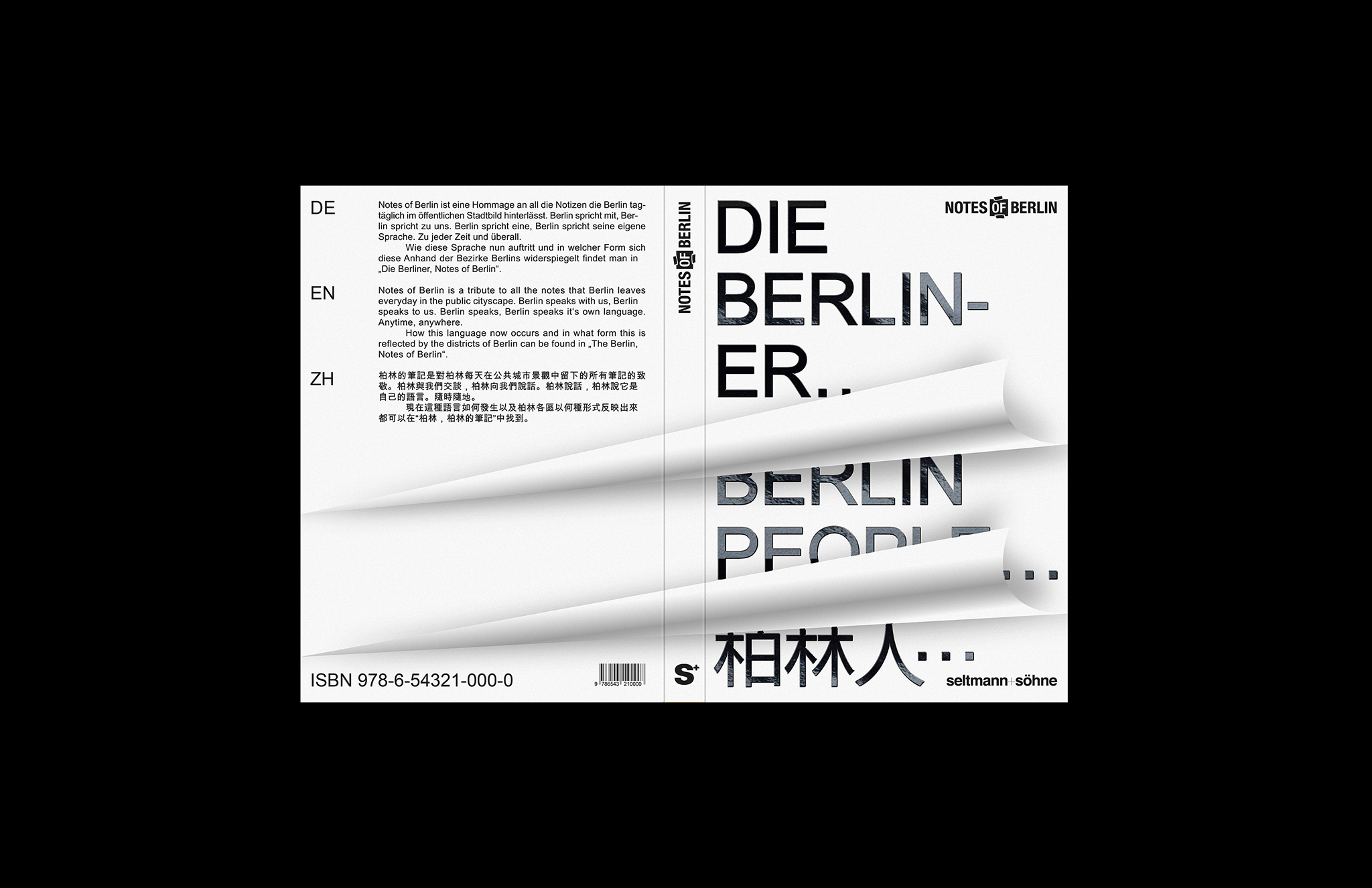 Notes of Berlin Book Cover