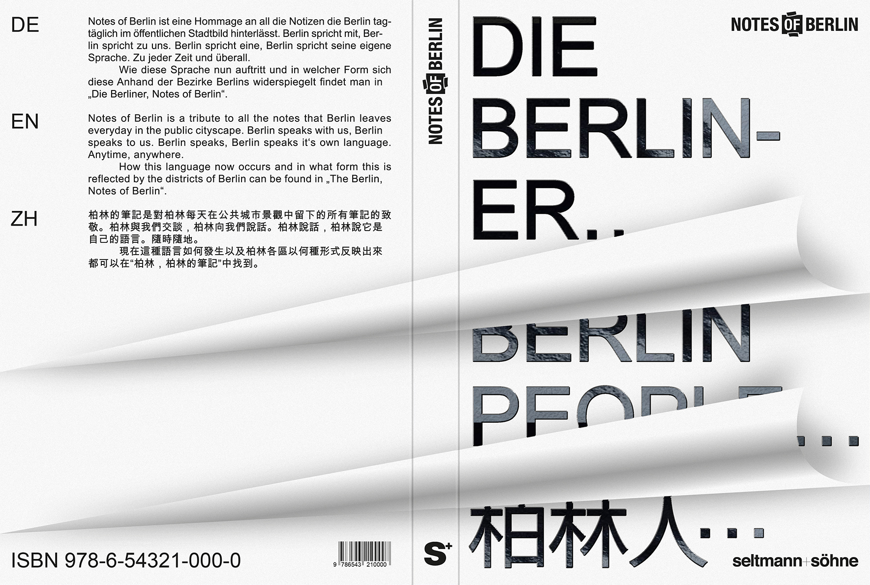 Notes of Berlin Book