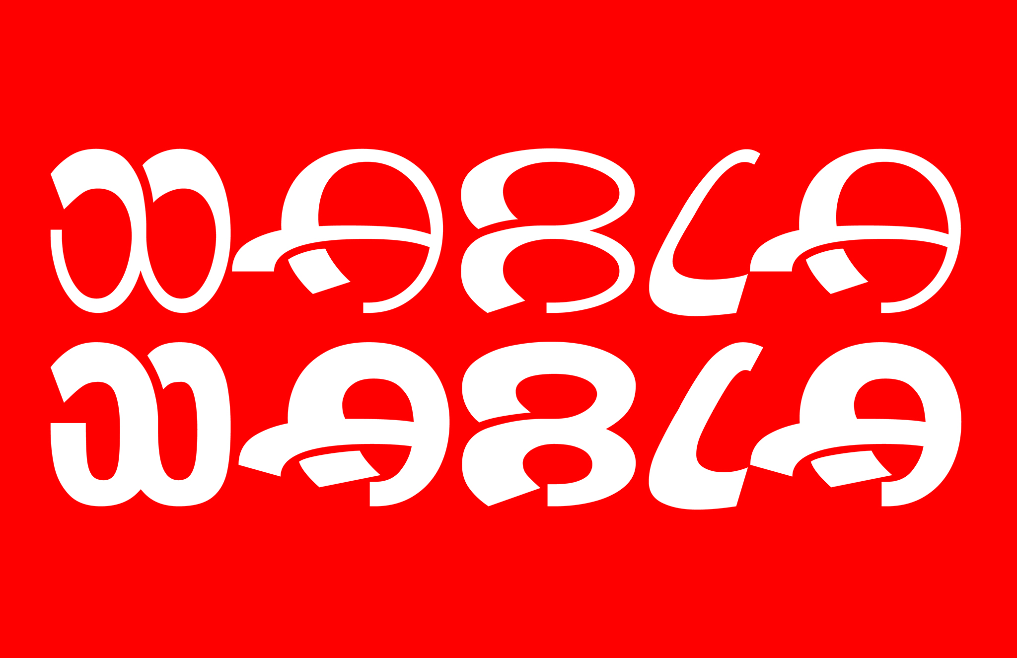Wabla Typeface