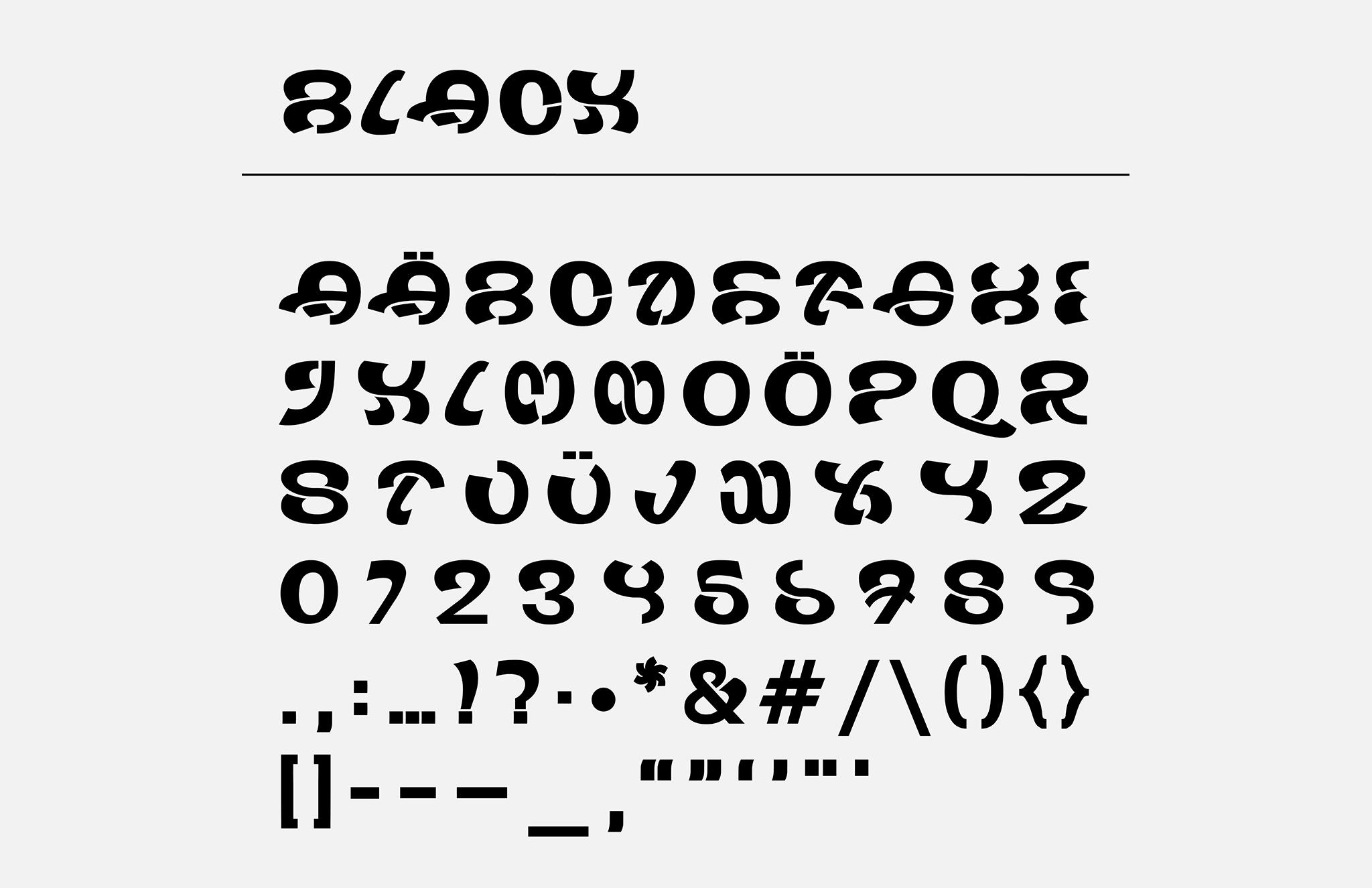 Wabla Typeface Black Glyphs