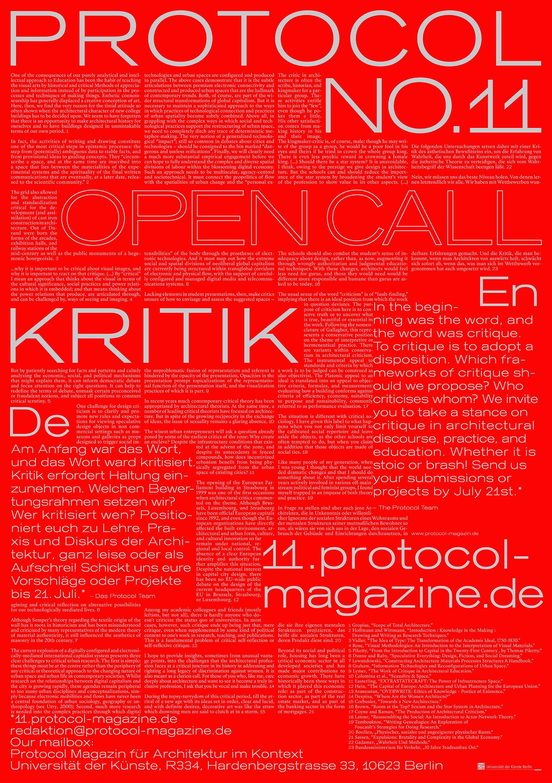 Protocol 11 Open Call