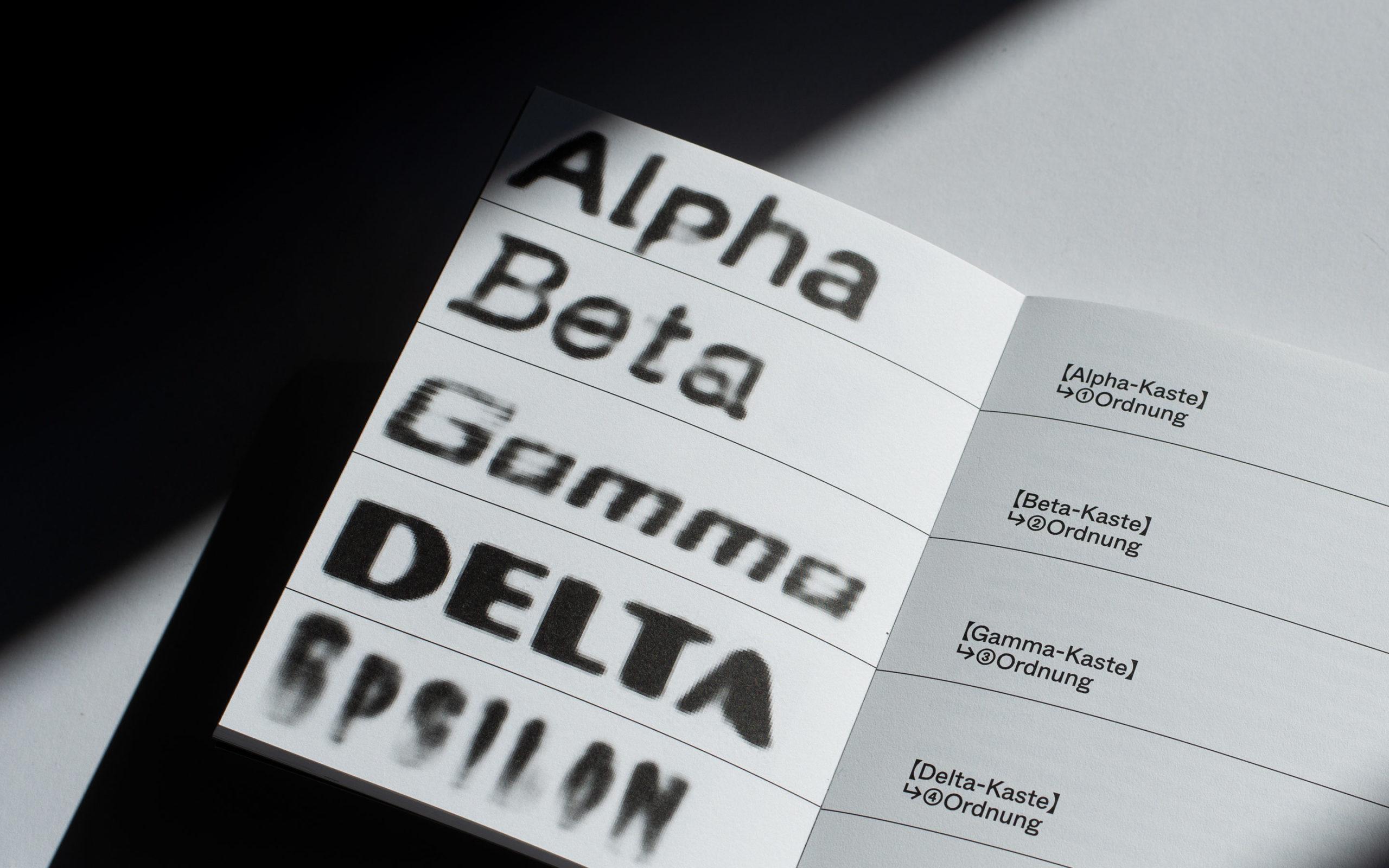 Alpha Epsilon KI Experiment